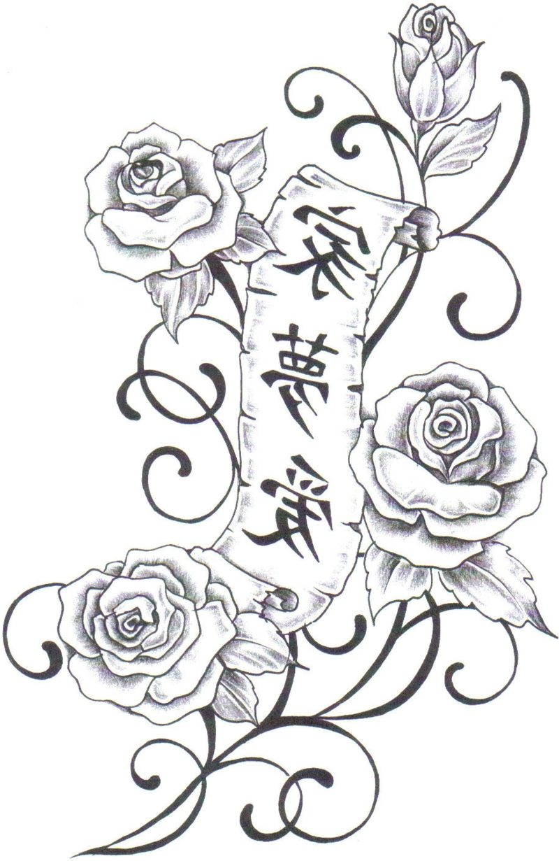 Floral Nose Tattoo Template Roses and Chinese Font